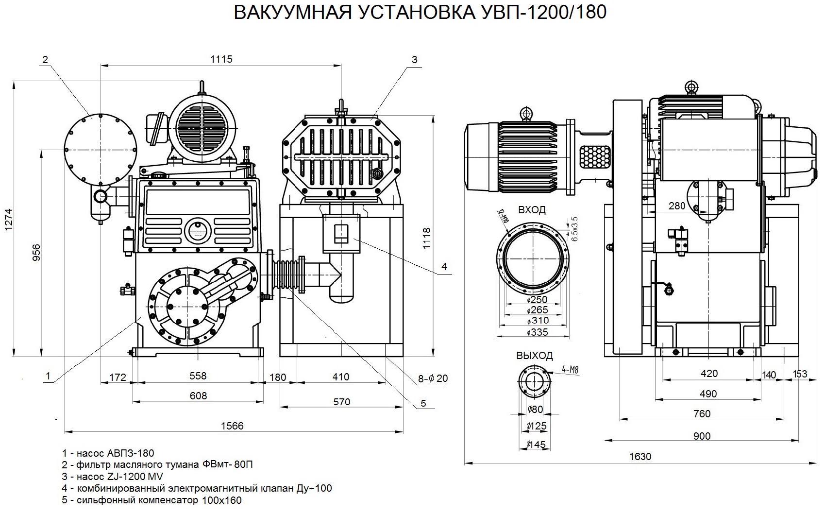 Схема устройства УВП 1200А