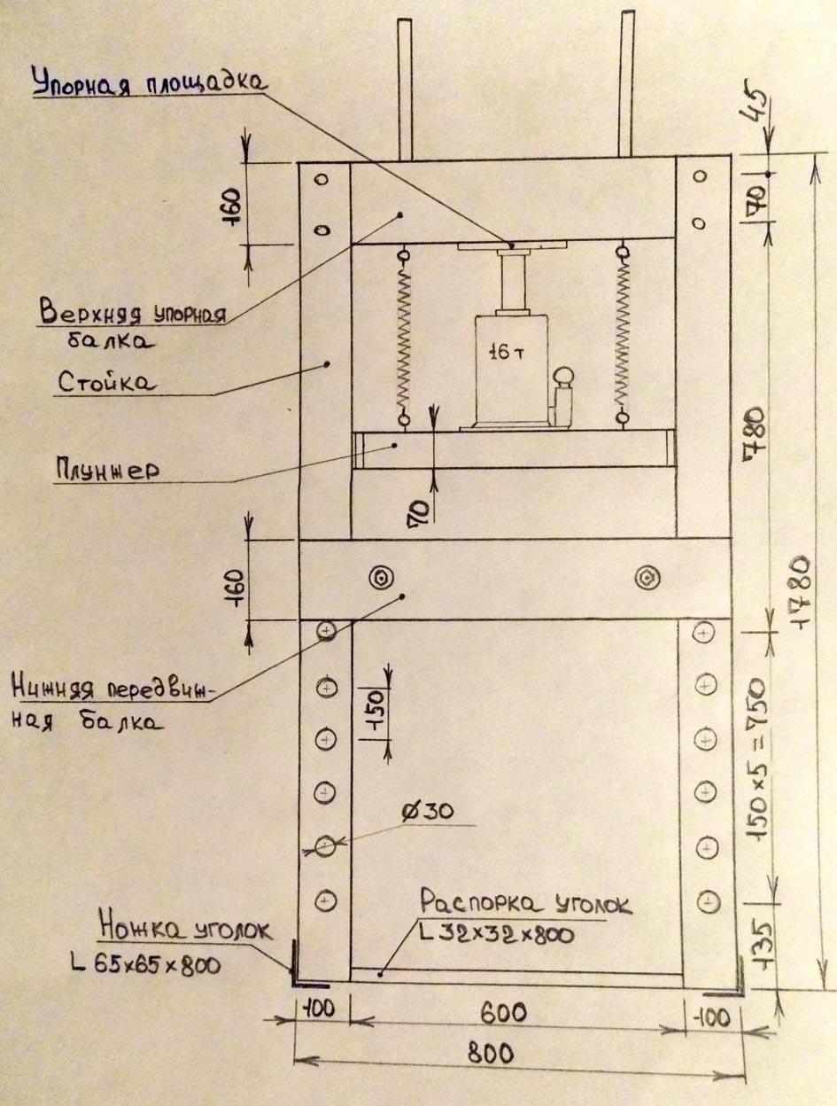 Схема вертикального пресса для домашней мастерской или гаража