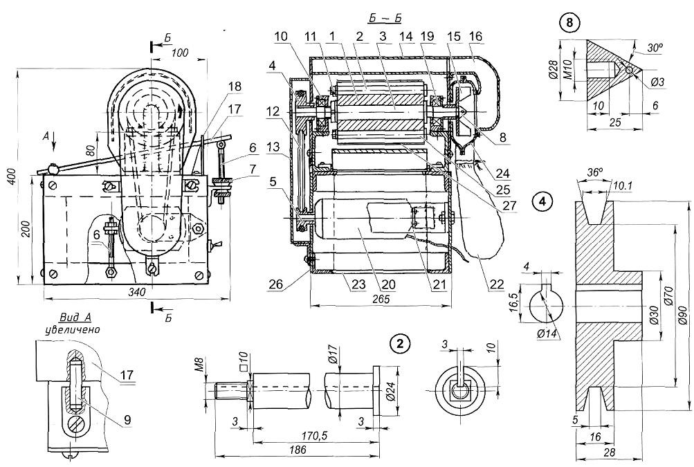 Схема устройства шлифовального настольного станка