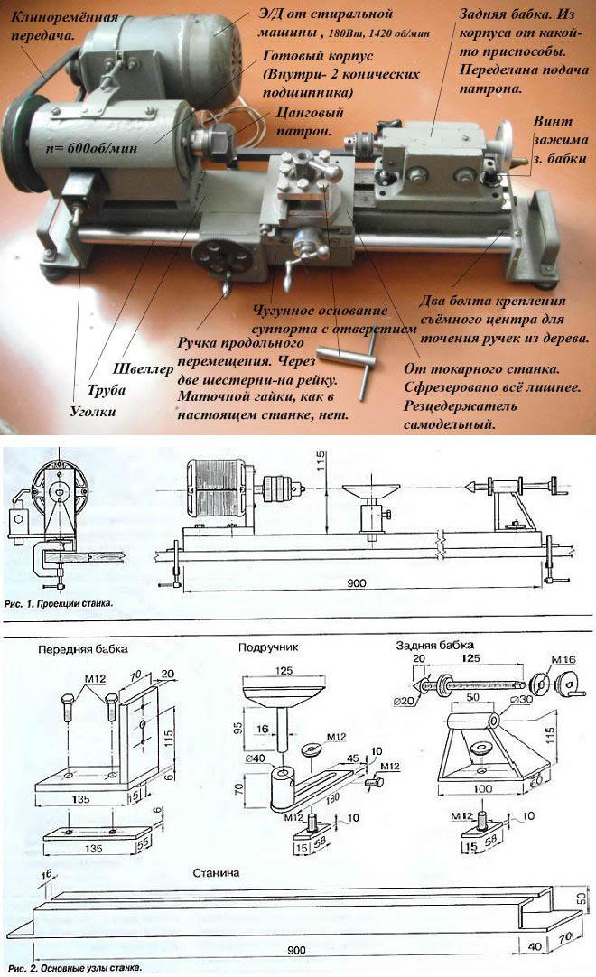 Конструкция и схема узлов самодельного станка