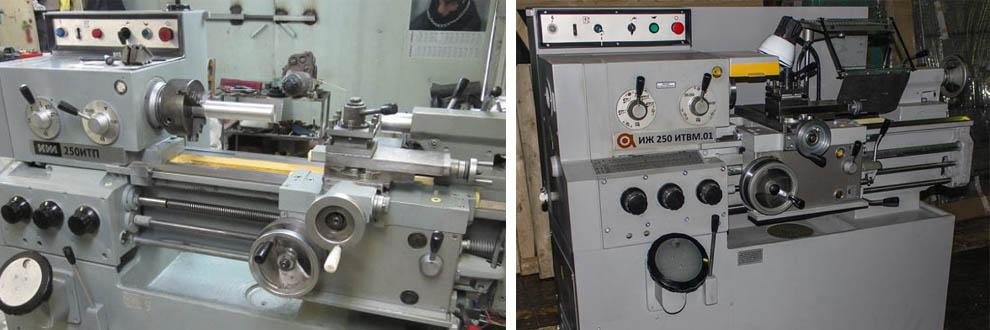 Токарно-винторезный станок ИЖ 250