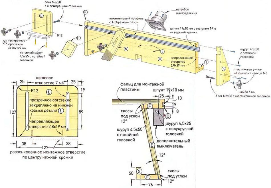 Схема конструкции стола